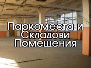 parkomesta-bg