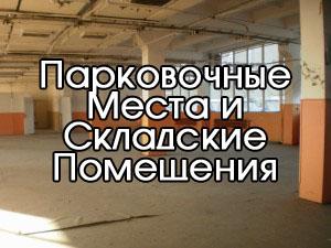 parkomesta-ru